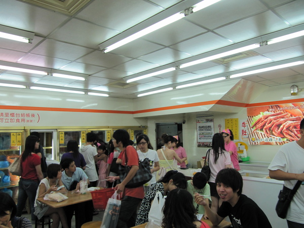 是有名的東海雞爪凍分店