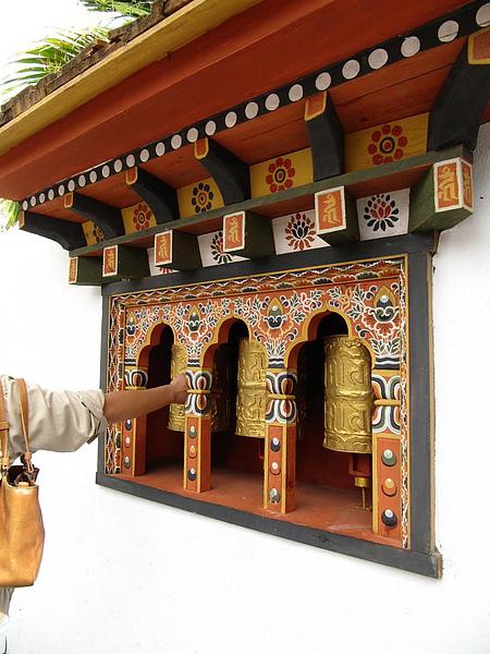 不丹展示區
