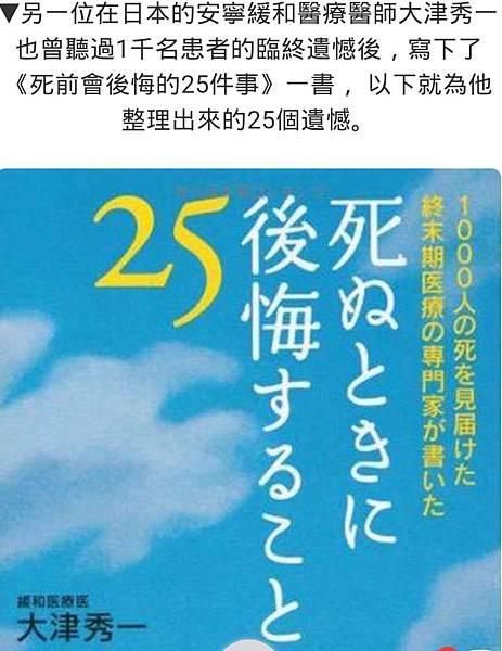 16-01-06-14-13-31-427_deco.jpg