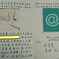 16-10-04-15-29-03-549_deco.jpg