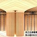 光之丘-李天鐸設計的豪華夫妻位.jpg
