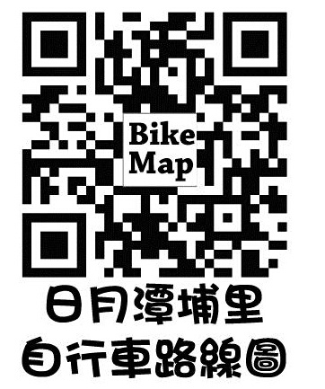 自行車路線圖QR Code