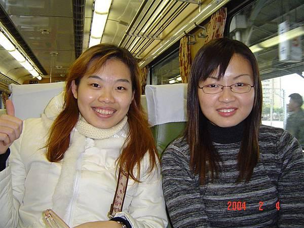 2004-2-4高雄燈愷 001