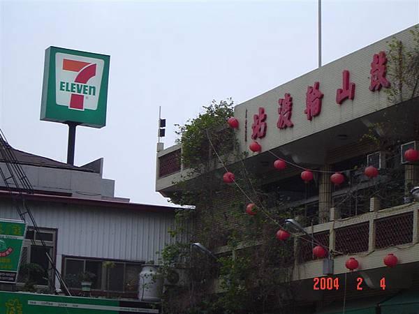 2004-2-4高雄燈愷 008
