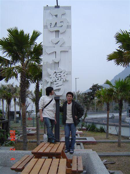 2004-2-4高雄燈愷 015