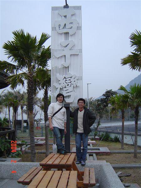 2004-2-4高雄燈愷 016