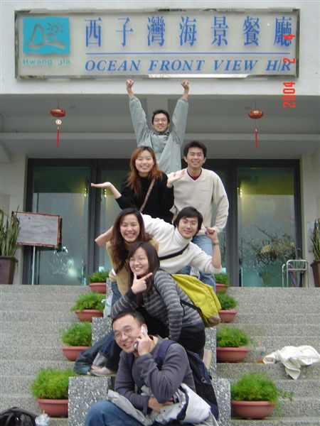 2004-2-4高雄燈愷 022