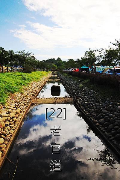 22.老官道