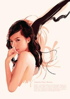 va_beauty.jpg