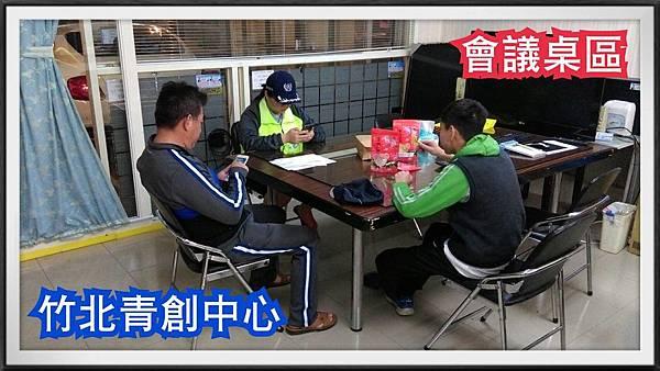 竹北青創中心會議區0977588688.jpg