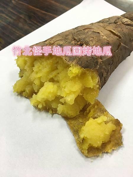 竹北怪手農場烤地瓜 (1).jpg