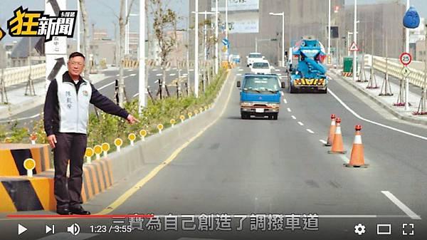 陳凱榮狂新聞.JPG