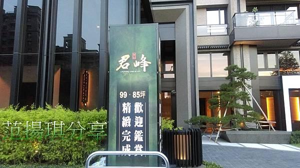 坤山君峰 0977588688分享 (4).jpg