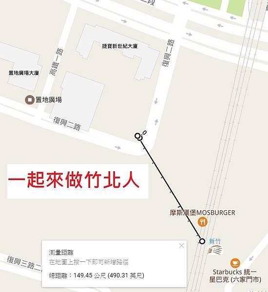 川睦到高鐵站150公尺.JPG
