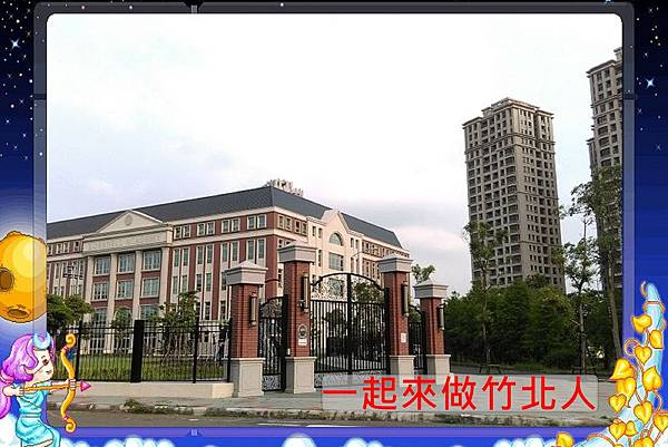 一起來做竹北人環球竹北坐月子中心  (14).jpg