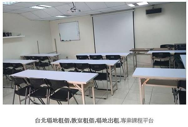 台北教室出租-2.jpg