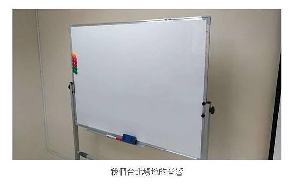 台北教室出租-5.jpg