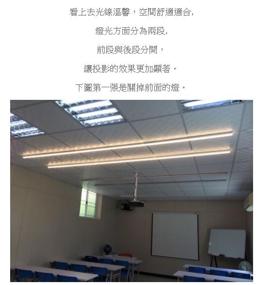 新竹教室出租0977135246-3.jpg