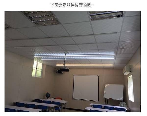 新竹教室出租0977135246-4.jpg