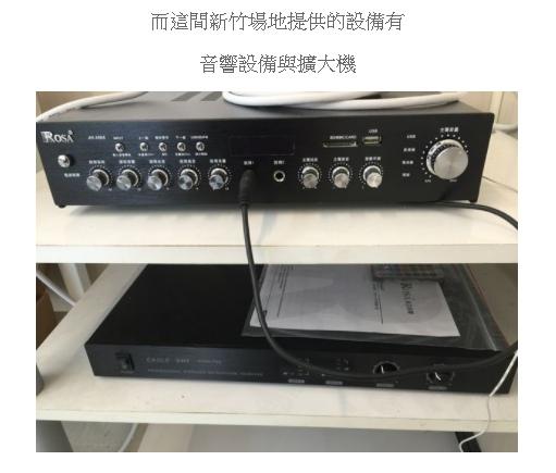 新竹教室出租0977135246-5.jpg
