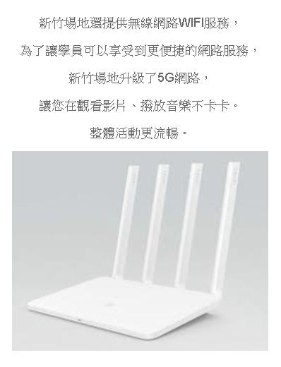 新竹教室出租0977135246-10.jpg