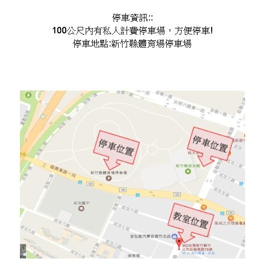 新竹教室出租0977135246-13.jpg