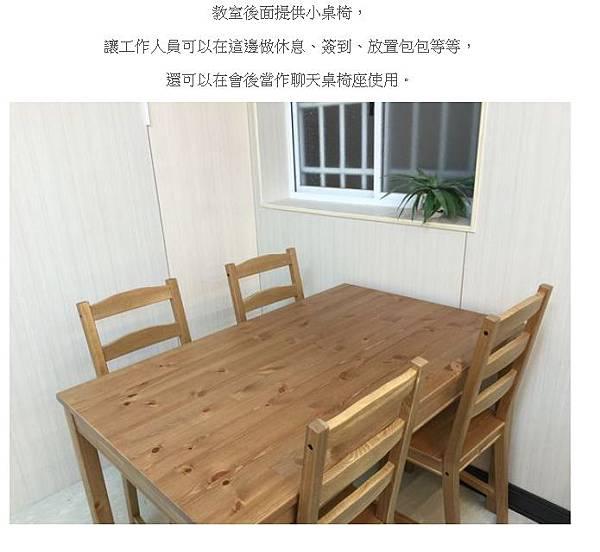 新竹教室出租0977135246-9.jpg
