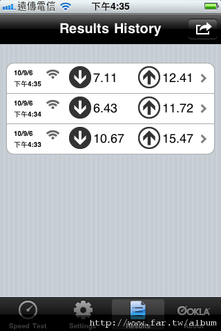 3GS_Wireless.PNG