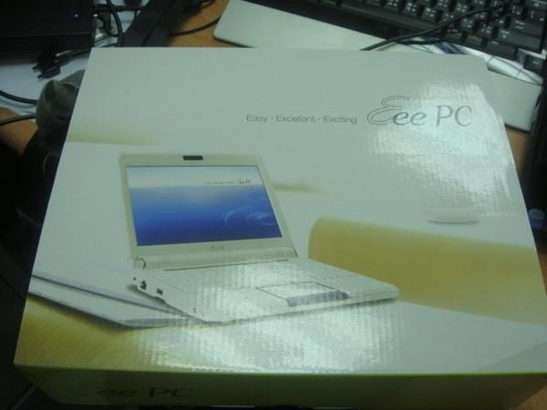 DSC00591.JPG