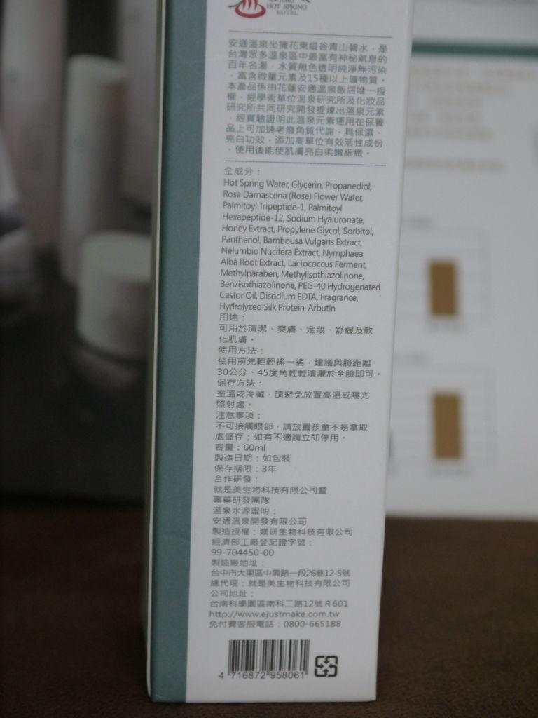 P1080190