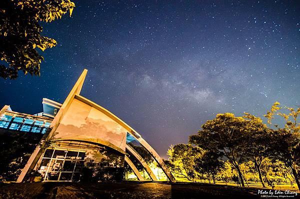 屏科大沙林生命教育館與銀河