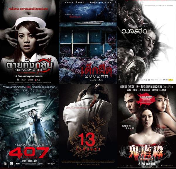 恐怖電影2 -1