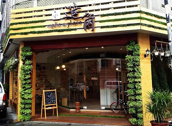 20140513_131653_永昌街.jpg
