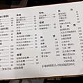 20140619_195738_中興街.jpg