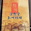 20140619_195938_中興街.jpg