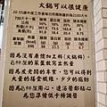 PSX_20141010_040926