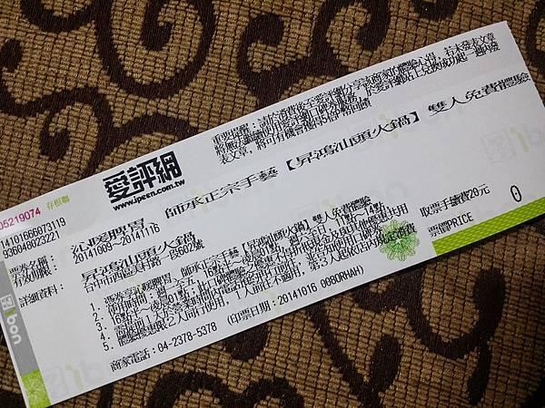 PSX_20141018_213138