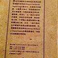 Fotor_143605735837673.jpg