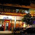 Fotor_14361945805802.jpg