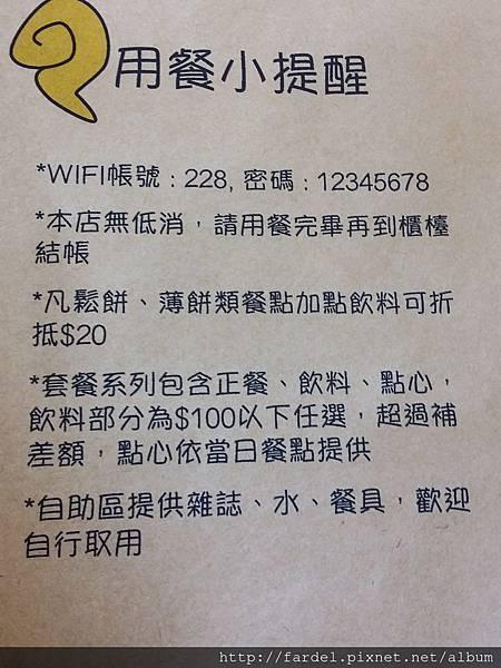 PSX_20150712_110612.jpg