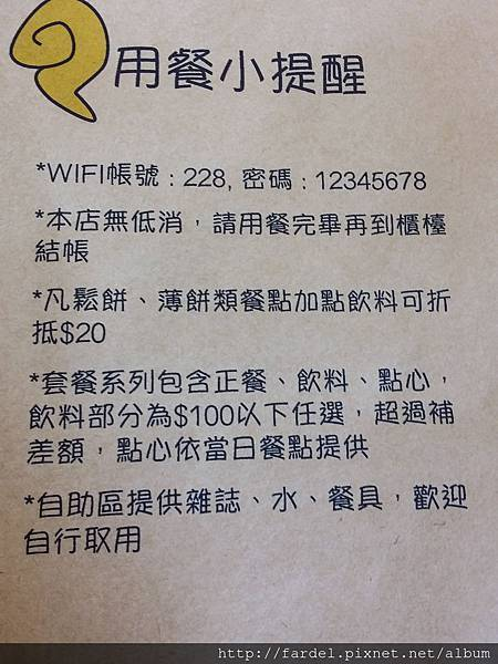 PSX_20150712_110535.jpg