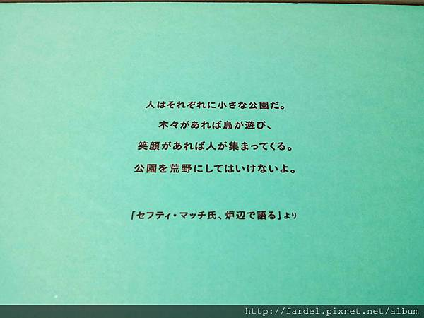 Fotor_145173627251856.jpg