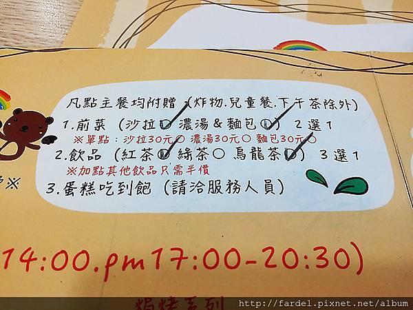 20160520_115300.jpg