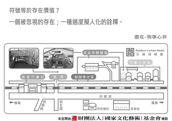 李承恩個展展場地圖
