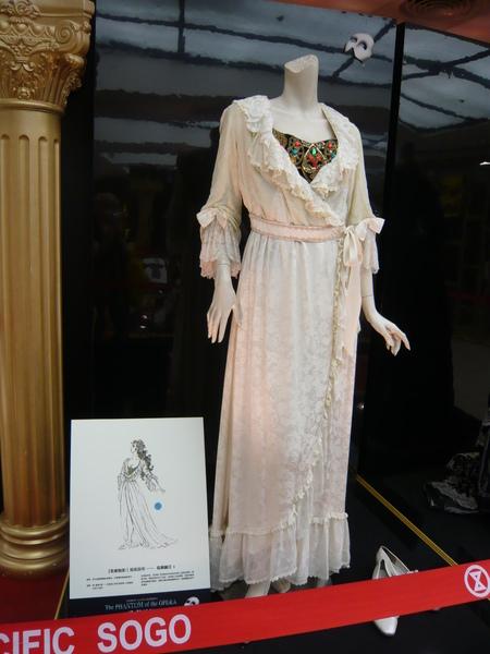 克莉絲汀的睡袍