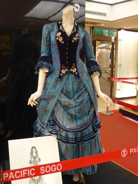 克莉絲汀平時的服裝