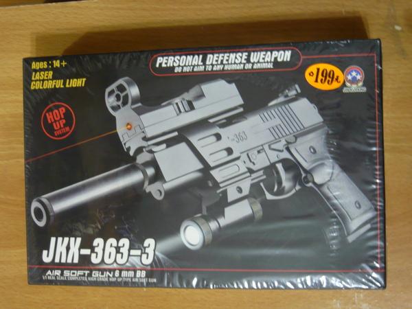 JKX-363-3