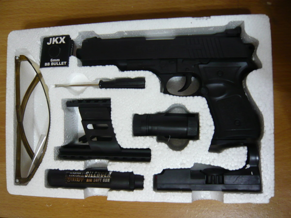 JKX-363-3的內容