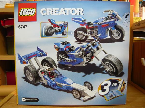 LEGO─Creator 3in1