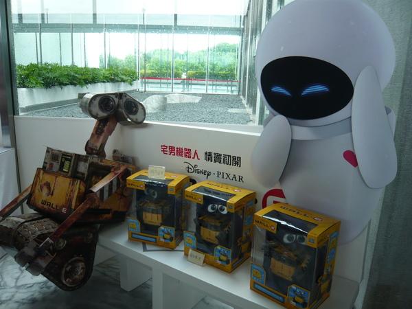 我的最愛─瓦力和伊芙 WALL-E and EVE